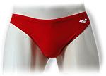 2c3d6d8585 Swimwear4men.com - Men's Swimwear Megastore